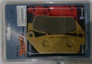 Тормозные колодки задние Honda.